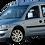Thumbnail: Aislantes térmicos 9 capas Opel Combo II