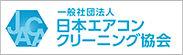 AC協会ロゴ.jpg