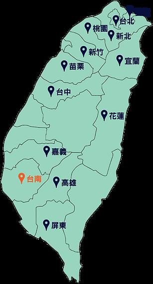 台南.png