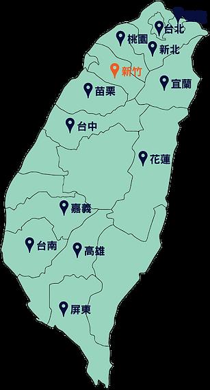 新竹.png