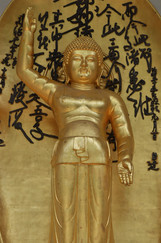 Standing Buddah raised arm, Peace Pagoda, Battersea Park