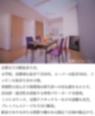 プレミアムステージ久宝寺口駅前の物件ページのメインビジュアル