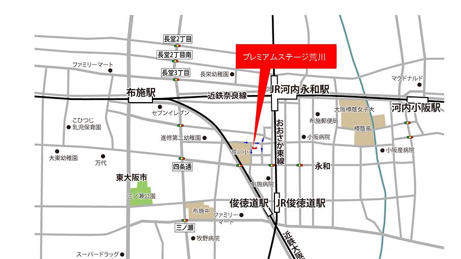 プレミアムステージ荒川 アクセスマップ.png