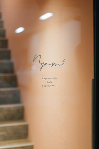Shop in NAMNYAM