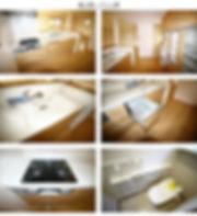 プレミアムステージ古川橋駅前の物件ページ内の施工例写真