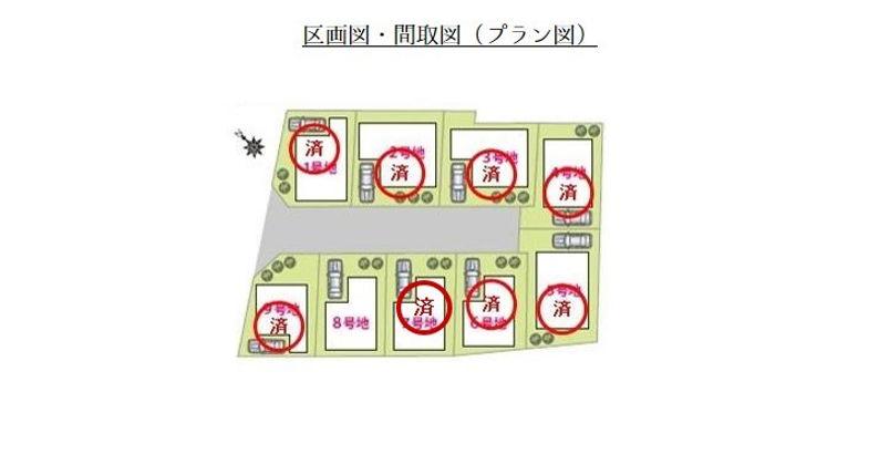 プレミアムステージ稲田上町物件ページの区画図
