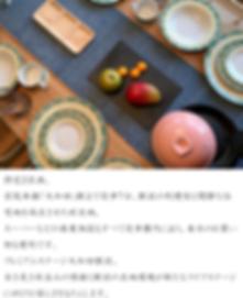プレミアムステージ大和田駅前の物件ページのメインビジュアル