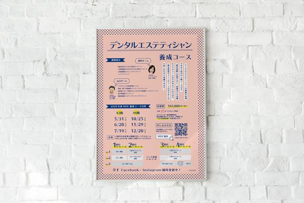 Flyer design_MDE