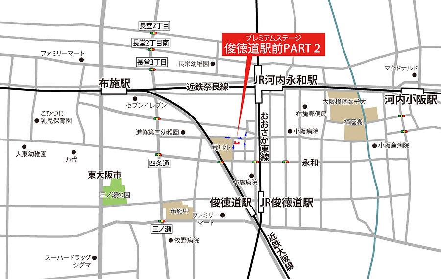 プレミアムステージ俊徳道駅前PART2.jpg