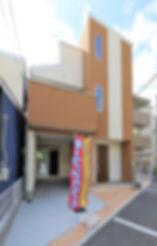 プレミアムステージ俊徳道駅前|モデルハウス|外観1.JPG