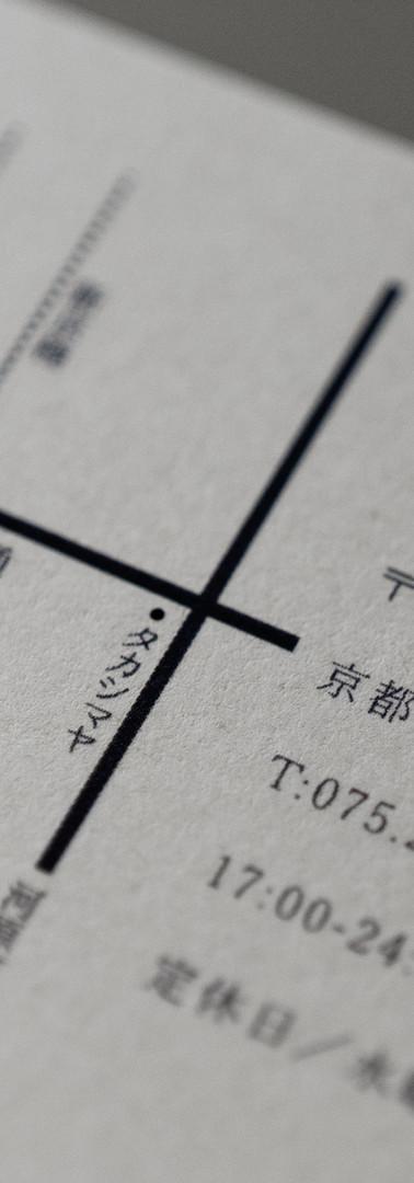 御幸町ONO_ロゴ&名刺デザイン