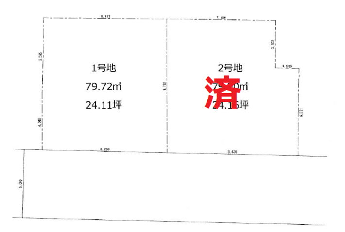 大和田区画図更新.png