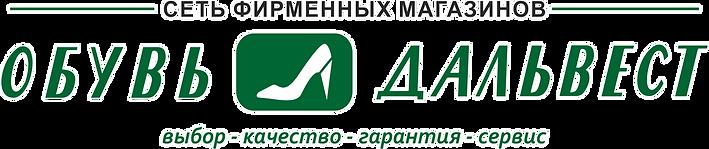 полный логотип сеть фирм. маг..png