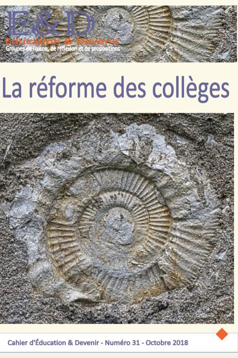 Novembre 2018_Cahier N° 31- La réforme des collèges