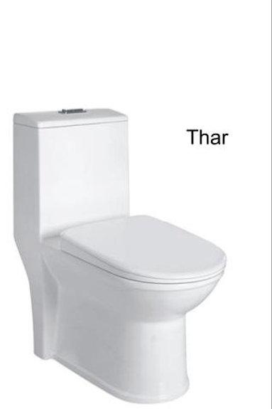 Thar Toilet