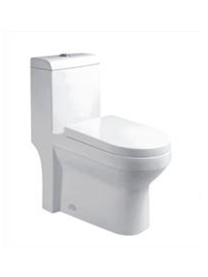 Sagittarius One Pc Toilet