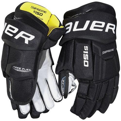 Bauer Supreme S150 Glove Senior