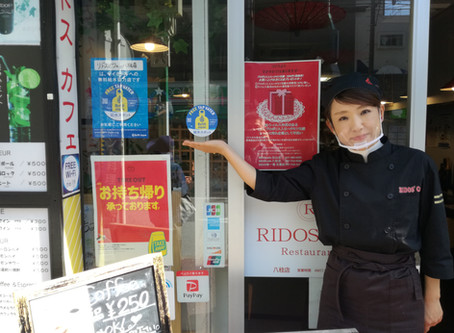 Refill 松戸協力店第2号!RIDOS cafe 八柱店さん参加!