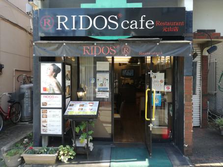 Refill 松戸協力店第18号!RIDOS cafe 元山店さん参加!