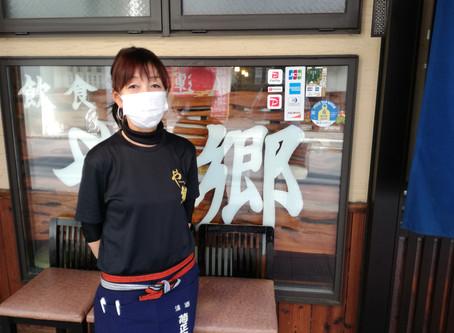Refill 松戸協力店第6号!や郷さん参加!