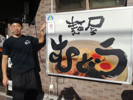 Refill 松戸協力店第17号!麺屋むどうさん参加!