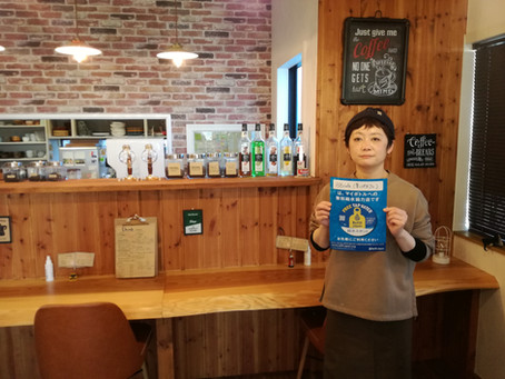 Refill 松戸協力店第19号!88(葉っぱ) cafe さん参加!