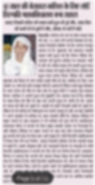 WhatsApp Image 2020-06-18 at 7.58.05 PM-