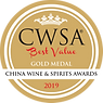 CWSA-Best-Value-2019-Gold-Hi-Res.png