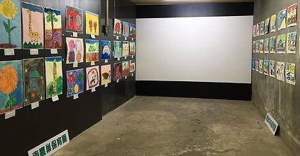 レンタル イベント 展示 ギャラリー 鷹巣