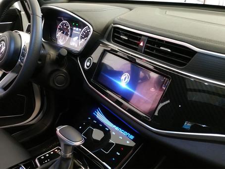 El nuevo DFSK F5 incorpora una útil pantalla multifunción de generosas dimensiones
