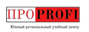 pro профи краснодар курсы