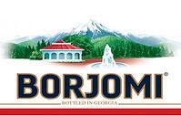 borjomi , боржоми , вода Грузия.jpg
