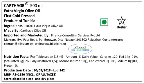 Carthage Extra Virgin Olive Oil