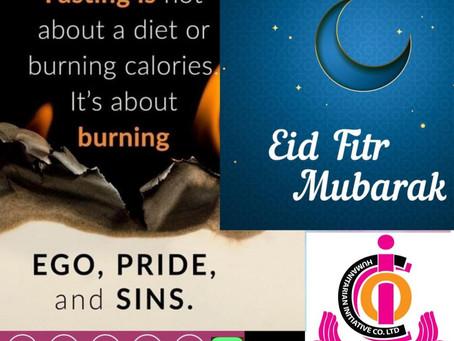 EID MUBARAK TO THoSe who Are CElebratiNG!