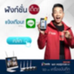 line๑-WifiMonitor3.jpg