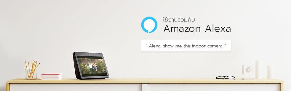banner ใช้งานร่วมกับ Alexa2.jpg
