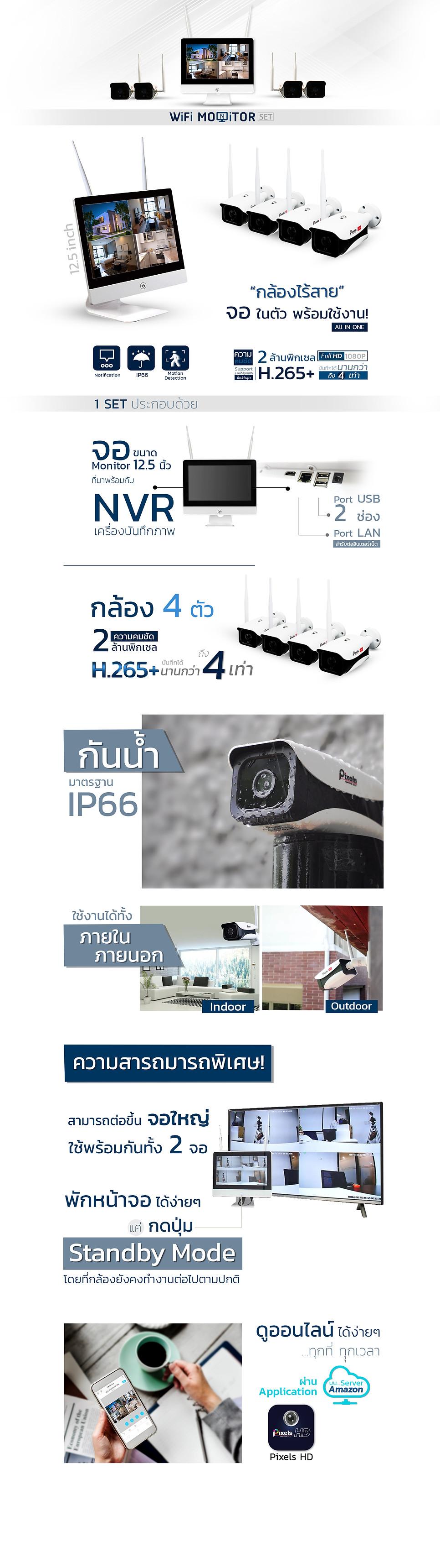 web-page0-ver.2.jpg