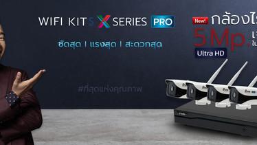 รีวิว กล้องวงจรปิดไร้สาย รุ่นใหม่ล่าสุด Pixels WiFi Kits X Series Pro ที่ชัดกว่าเดิม 250%