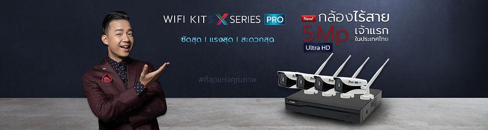 X-Pro-Web-Head01.jpg
