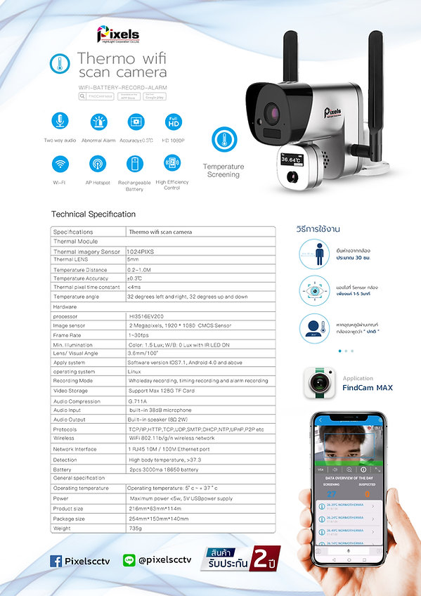 Spec_Pixels-wifi-thermo-scan-camera.jpg