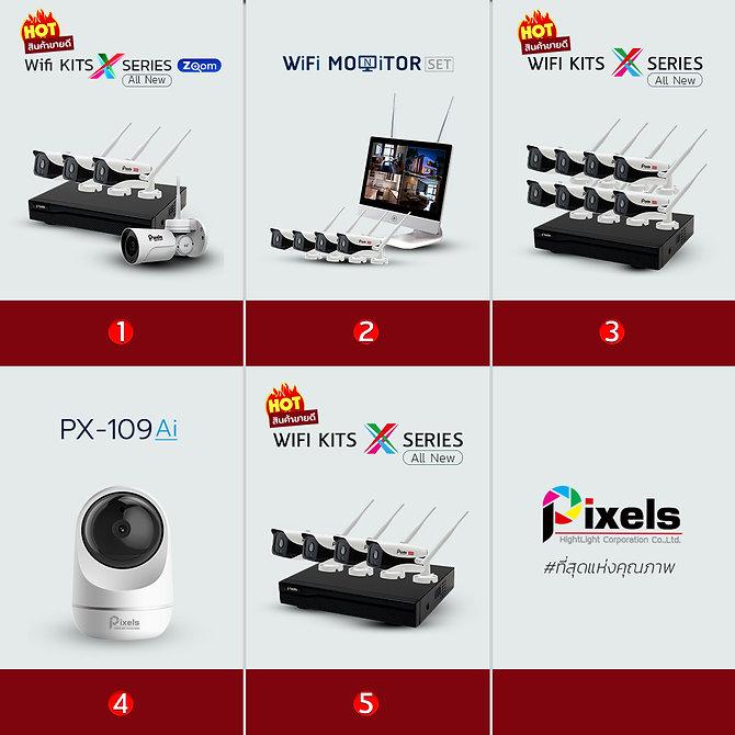 All-New---Mix-Camera-New2.jpg