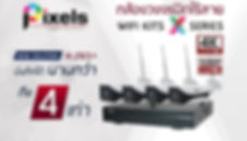 Web-wifi kitX-H265+.jpg