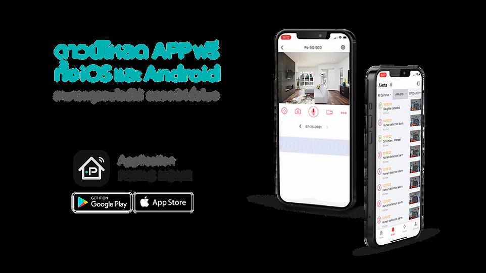 AW-โหลดใช้งาน iOS-Andriod02.png