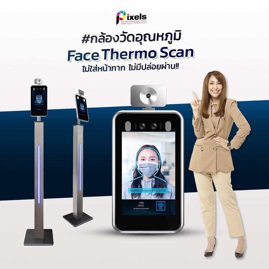 Edit-Pro-TherMo-Face.jpg