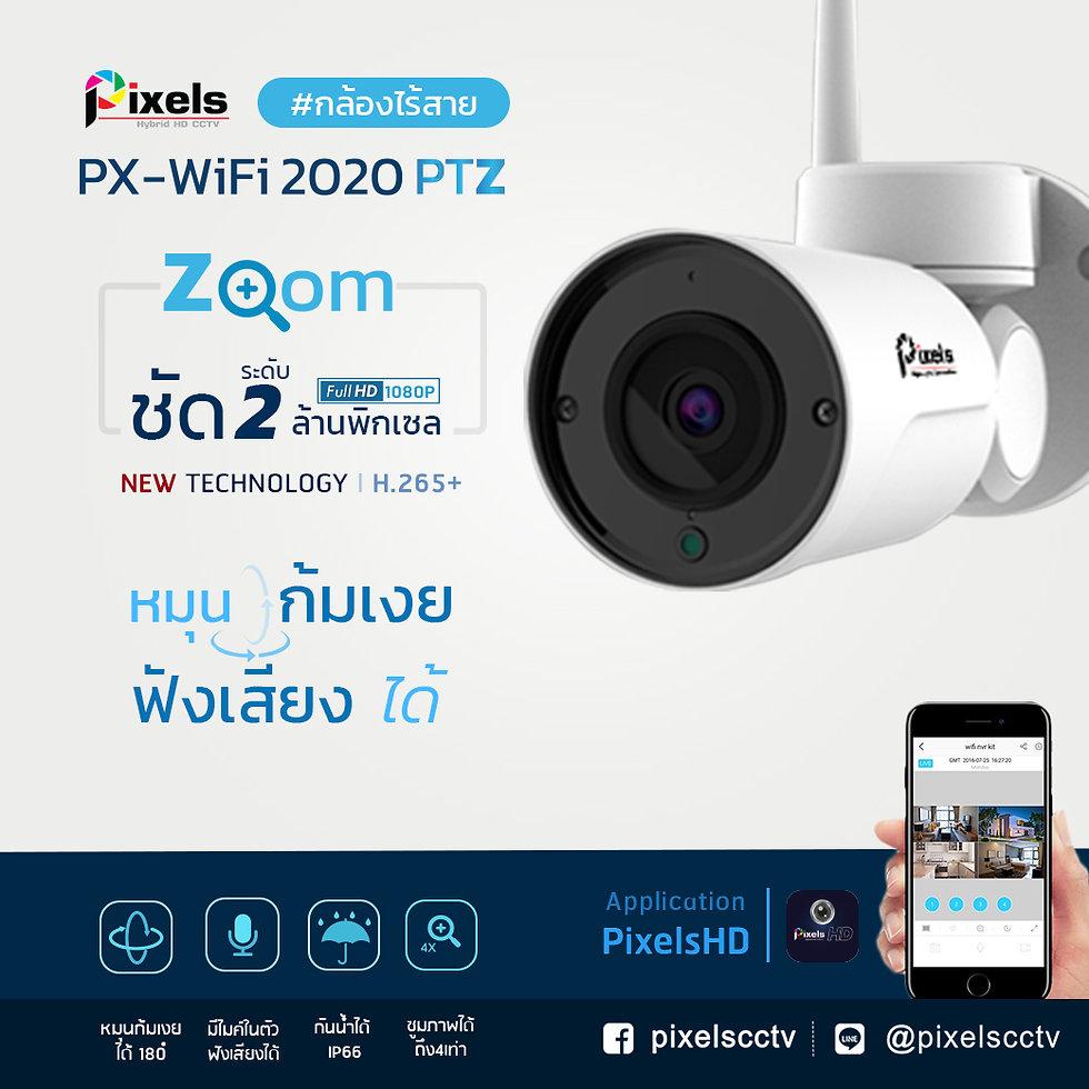 PX-2020PTZ.jpg