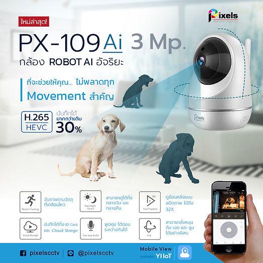 Robot109AI-3mp-PR01.jpg