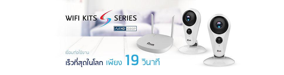Mini Wifi SEt-2.jpg