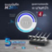 X Series Pro-PR0-็.265+.jpg