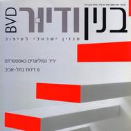 Bvd 114