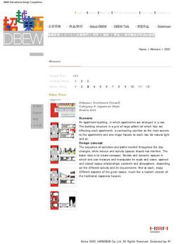 arbejazz - dbew 1st